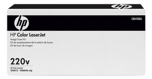 HP Color Laserjet Fuser Kit CB458A