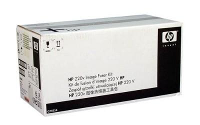 Original HP Color Laserjet Fuser Kit Q7502A - reduziert