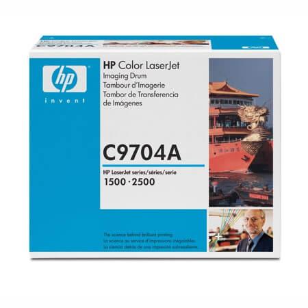 HP Color Laserjet Imaging Drum C9704A