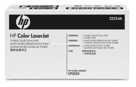 Original HP Resttonerbehälter CE254A - Neu & OVP