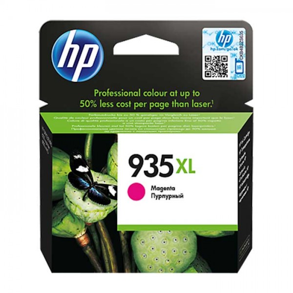 Original HP 953XL Tinte F6U18AE yellow - Neu & OVP