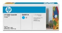 Original HP Color Laserjet Toner Q6001A cyan - Neu & OVP