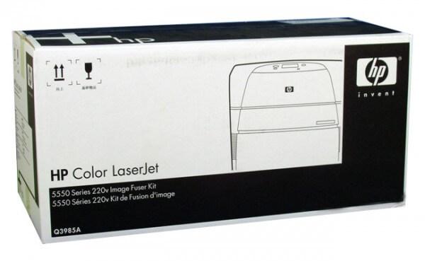 HP Color Laserjet Fuser Kit Q3985A